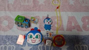新品 美品★アンパンマングッズ★五点セット