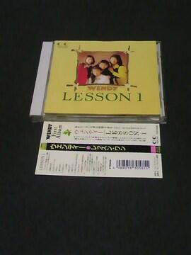 ウェンディー WENDY レッスンワン廃盤帯付 94年盤