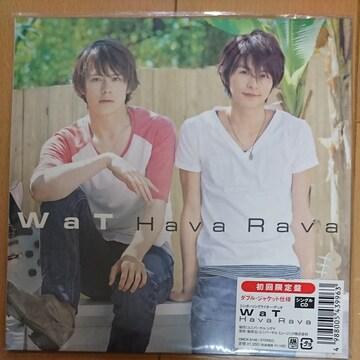 WaT.Hava Rava.初回限定盤.新品未開封です。