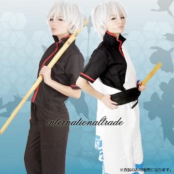 コスプレ 衣装 コスチューム 銀〇風 坂田銀〇風 3119