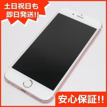 ●安心保証●美品●docomo iPhone6S 32GB  ローズゴールド●