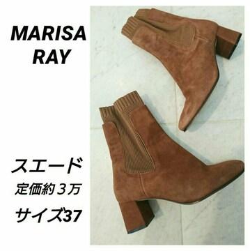 MARISA REYサイドゴアショートブーツスエード 定価約3万