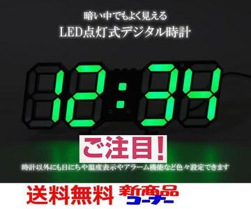 M)LEDデジタル時計 寝室用 ・リビング・ 子ども部屋用・GR
