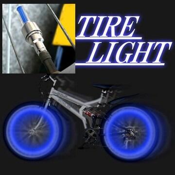 LEDホイールフラッシュ☆ブルー☆4個1セット