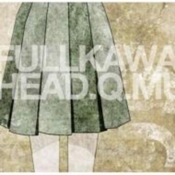 即決 1000枚限定盤 古川本舗 スカート HMV限定盤 新品未開封
