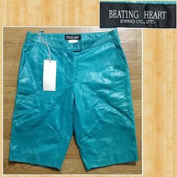 定価68000円 BEATING HEART ビーティングハート 新品 本革 ショートパンツ