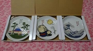 ドラッグストアーズ/お皿&箸置き3枚セット/お月見/波乗り等