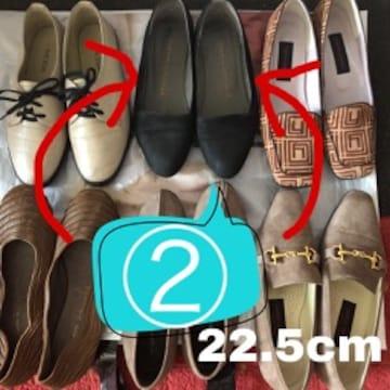 ヨーガンレール スェード革靴22,5cm190915-2
