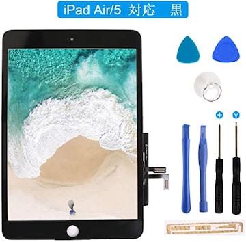 iPad iPad air iPad5 タッチパネル 品番A1474 A1475に適用 液晶