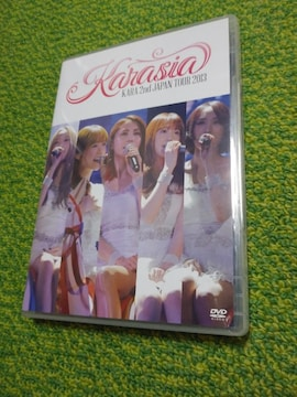 ☆KARA☆2nd JAPAN TOUR2013 KARASIA☆DVD(初回限定盤2枚組)♪