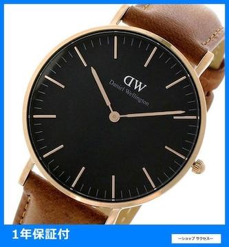 新品即買 ダニエルウェリントン 腕時計 36 DW00100138//00015829