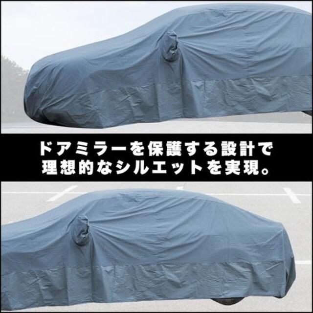 自動車カバー XXL ボディーカバー カーカバー 防水 < 自動車/バイク