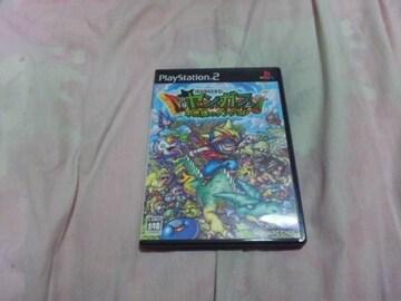 【PS2】ドラゴンクエスト 少年ヤンガス 不思議のダンジョン