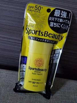 新品★KOSE★スポーツビューティUVウェア日焼け止め