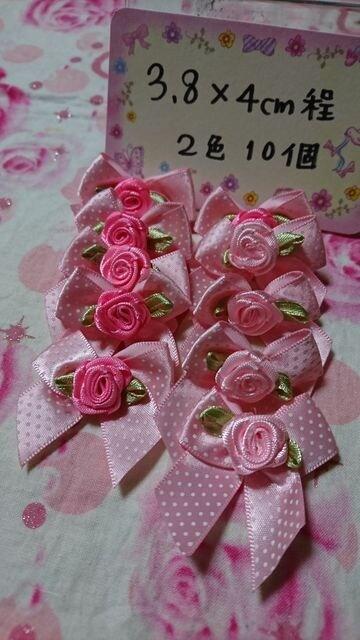 姫系ドット薔薇付きリボン2種10個  < ペット/手芸/園芸の