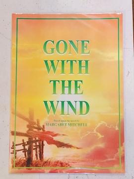 「風と共に去りぬ」パンフレット 大地真央、今井清隆