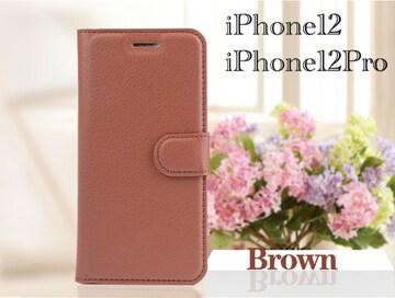 iPhone12 iPhone12Pro 手帳型ケース レザー 革 レザーケース