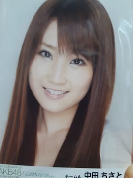 AKB48中田ちさと
