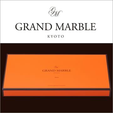 新品 GRAND MARBLE KYOTO 8個入 (送料込)