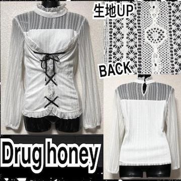 【SALE/Drug honey】フロントスピンドルレースシアーブラウス