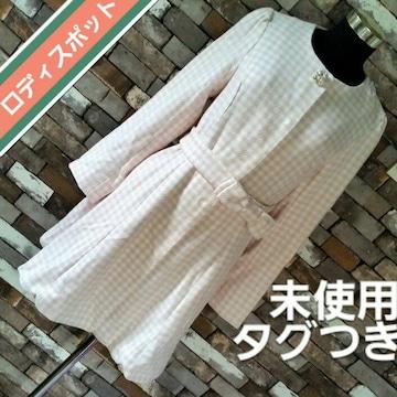 白 ピンク 千鳥格子 コート ロディスポット