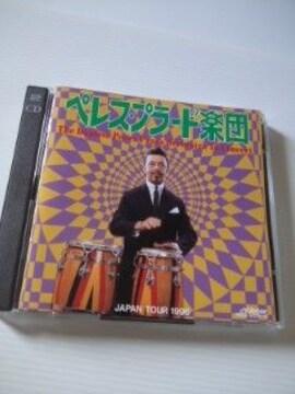 〒送料込2枚組ペレス・プラード楽団ダブルデラックス マンボ
