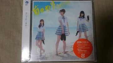SKE48「前のめり」CD+DVD 初回盤 typeD