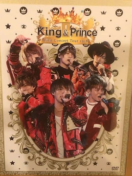 激レア!☆FirstConcertTour2018/King&Prince☆初回盤/DVD2枚組☆