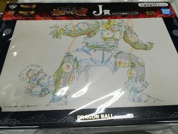 一番くじ ドラゴンボール J 賞 原画アート