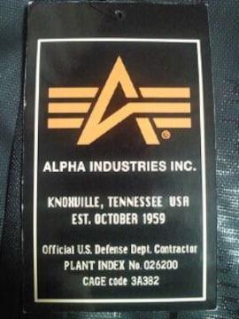 ミリタリー ALPHA アルファ シンプル ボックス リュックサック ブラック 14�g 消臭