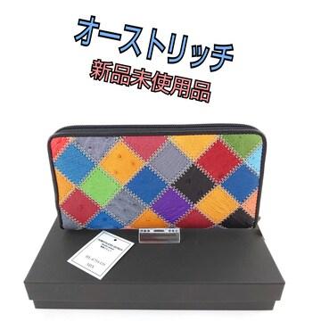 オーストリッチ 財布