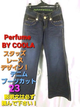 パフュームバイクーラ★スタッズ&レース使用!デニムパンツ★23