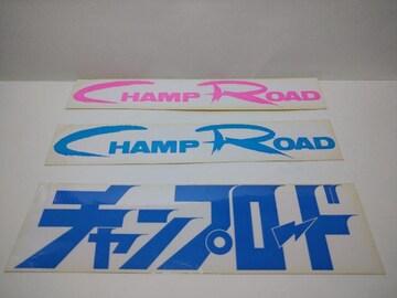 チャンプロード CHAMP ROAD ステッカー