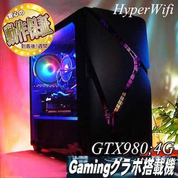 【RGB可変◎GTX980+i7同等ゲーミングPC】フォートナイト/Apex
