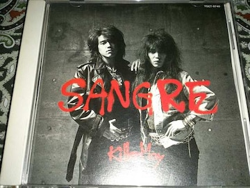Killer may/Sangre キラーメイ
