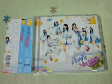 CD+DVD SKE48 バンザイVenus 通常盤Type-A