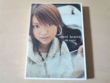 安倍麻美DVD「SWEET HEAVEN」●