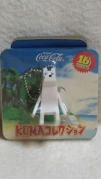 コカコーラくKUMAクーマコレクション�B新品未開封