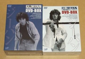 新品 太陽にほえろ!ジーパン刑事編 DVD-BOX 全2巻