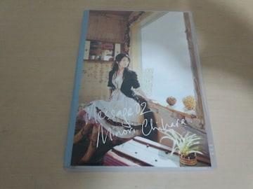茅原実里DVD「Message 02」●