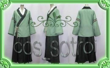 薄桜鬼 山崎烝◆コスプレ衣装