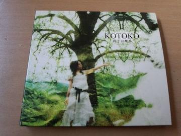 KOTOKO CD「硝子の靡風」CD+DVD初回盤●