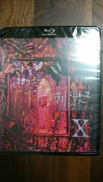 未開封 X VISUAL SHOCK Vol.3 刺激2 夢の中にだけ生きて YOSHIKI