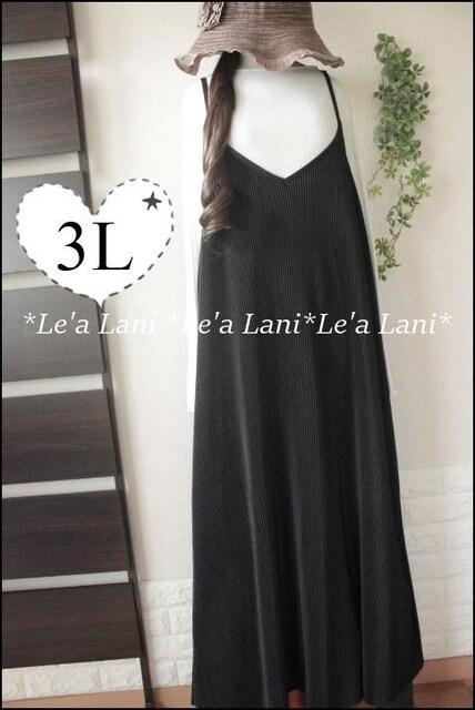 3L*サラッとプリーツワンピース*黒♪大きいサイズ*レディース  < 女性ファッションの
