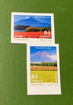 富士山★84円切手2種★額面合計168円分★シール式★未使用