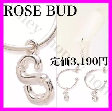 定価3,190円●S字イニシャル付きフープピアス●ROSE BUD