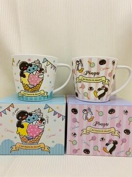 ピングー【アイスクリーム☆キャンディ】マグカップセット