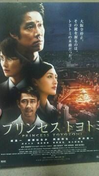 綾瀬はるか 出演映画