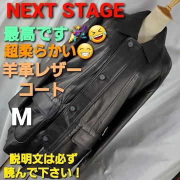 送込み★NEXTSTAGE★最高!のレザー(羊革)ハーフコート★M★