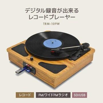 レコードプレーヤーワイドFM対応 FMラジオ/e